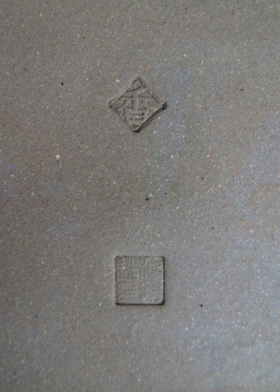 画像3: 相羽 鴻陽 作 「烏泥内均釉外縁切足楕円水盤」