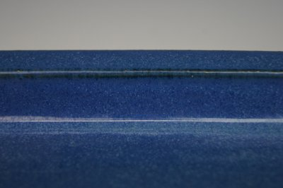 画像2: 相羽 鴻陽 作 「烏泥内均釉外縁切足長方水盤」