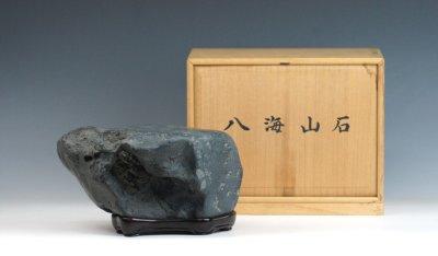 画像2: 八海山石